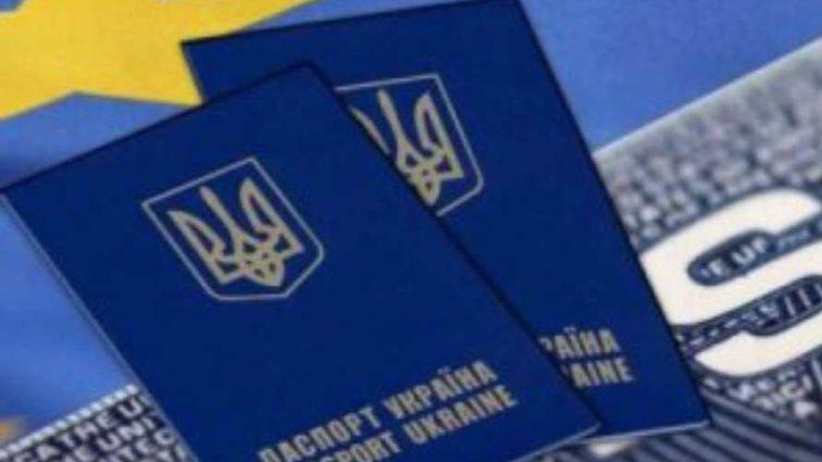 Украина может потерять безвизовый режим с ЕС, в чем дело