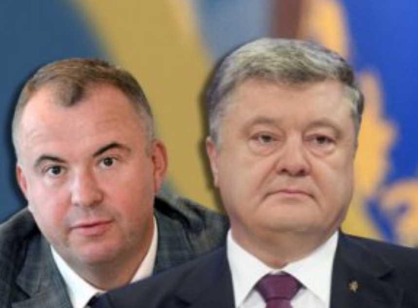 Скандал с другом Порошенко: НАБУ открыло дело