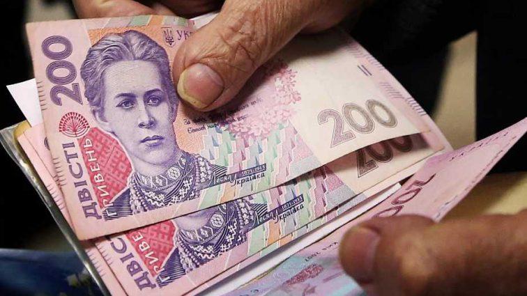 Минимальная пенсия в 5000 грн: эксперт дал прогноз