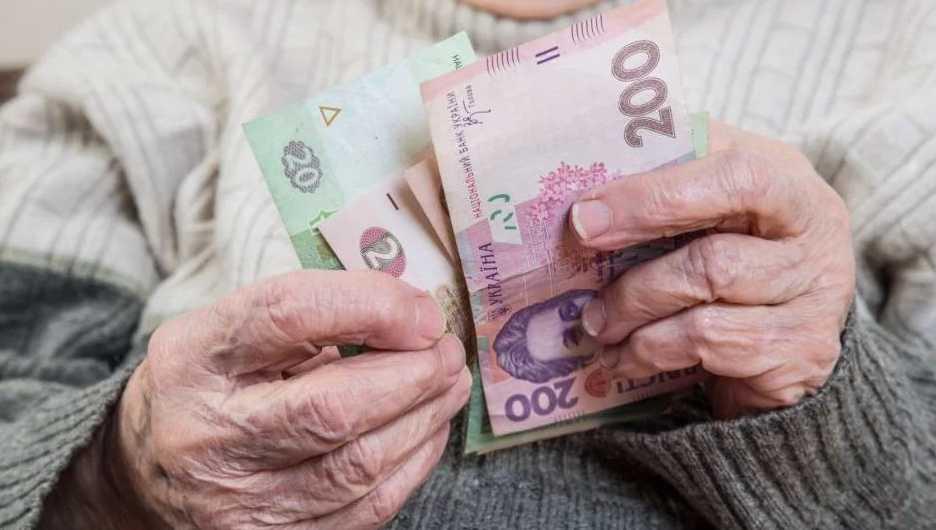 Пересчет пенсий в марте: кто получит меньше всех