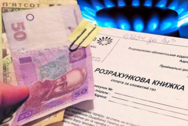Украинцев будут полностью лишать субсидий: чего ждать гражданам уже совсем скоро