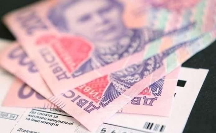 Пенсионный фонд Украины начал раздавать субсидии наличными, что стоит знать каждому