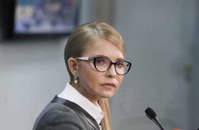 «Или Сейшелы, или тюрьма» Юлия Тимошенко сделала резкое заявление в сторону Луценко