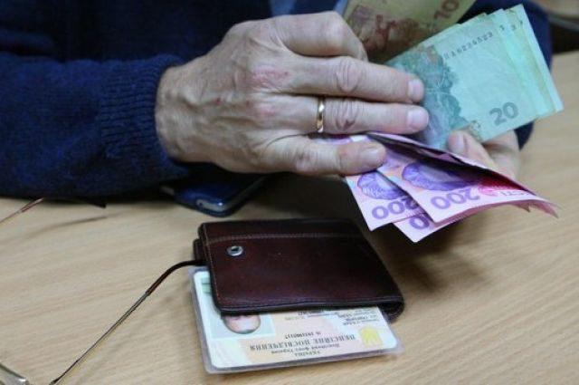 Пенсии в Украине: двум категориям граждан выплаты будут начислять по-новому