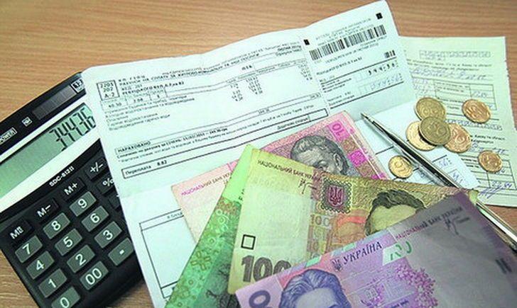 Долги за коммунальные услуги: могут ли в украинцев забрать квартиру за задолженность?
