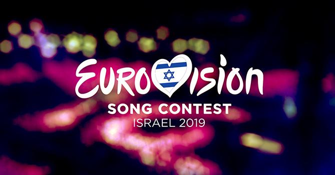 «Может помешать проведению»: Конкурс «Евровидение-2019» в Израиле под угрозой срыва