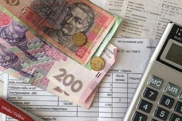 «Придется вернуть все до копейки»: В украинцев заберут монетизированные субсидии. Что нужно знать