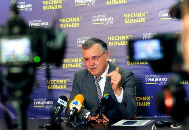 «Можно и сейчас»: Анатолий Гриценко сделал громкое заявление о возвращении Крыма и Донбасса
