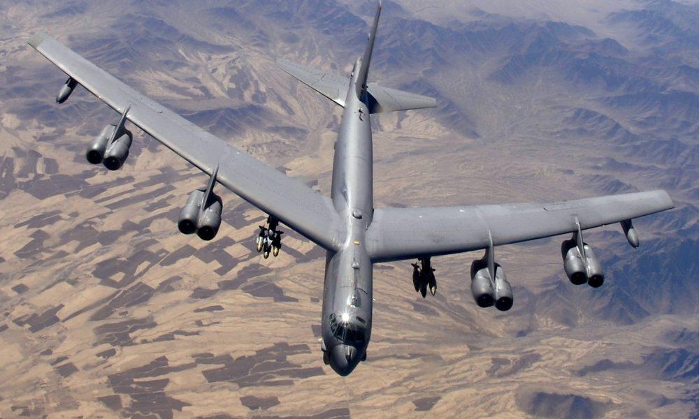 США перебрасывает бомбардировщики к российским границам: это тревожный сигнал