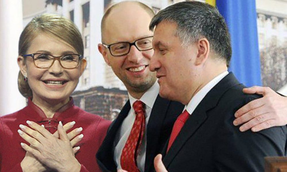 Тимошенко влипла в громкий скандал из-за Авакова: стала «своей» в МВД