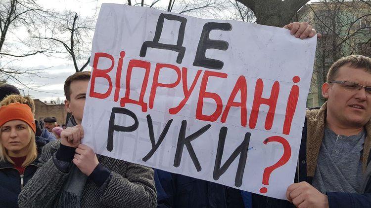 «Вмешалась Нацгвардия»: В Ивано-Франковске титушки Порошенко подрались с Нацкорпусом. Что будет дальше?