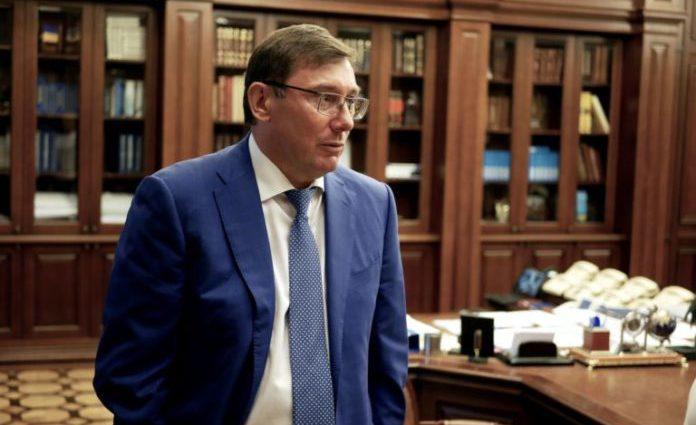 Еще один суд?: На Юрия Луценко завели дело