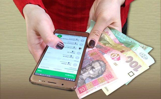 «Tilʹky ne panikuyte!»: Naybilʹshi ukrayinsʹki mobilʹni operatory perehlyanutʹ taryfy. Shcho bude z tsinamy 100/5000 «Только не паникуйте!» Крупнейшие украинские мобильные операторы пересмотрят тарифы. Что будет с ценами