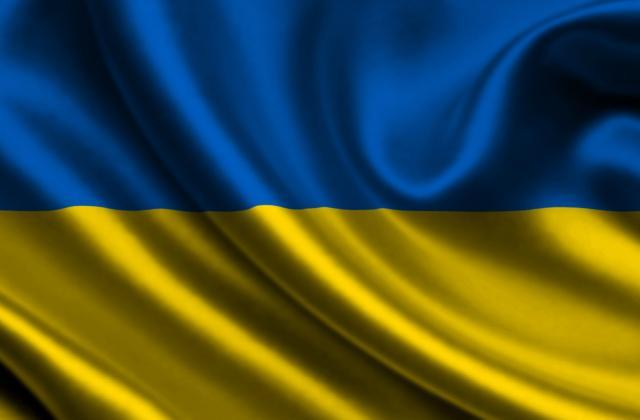Блестящий результат: Сборная Украины выиграла Кубок Наций