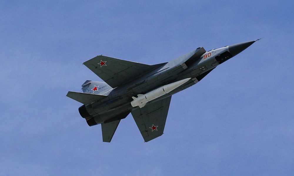 СРОЧНО! Россия запускает в действие гиперзвуковые ракеты: разведчики США сделали громкое заявление