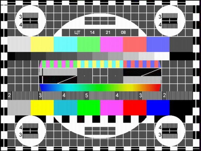 Цифрового телевидения не будет! Из-за скандала вокруг Зеонбуд украинцы рискуют не смотреть телевизоры