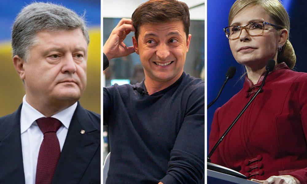 Президентские рейтинги: 3 соцслужбы показали большое совместное исследование – 5 дней до выборов
