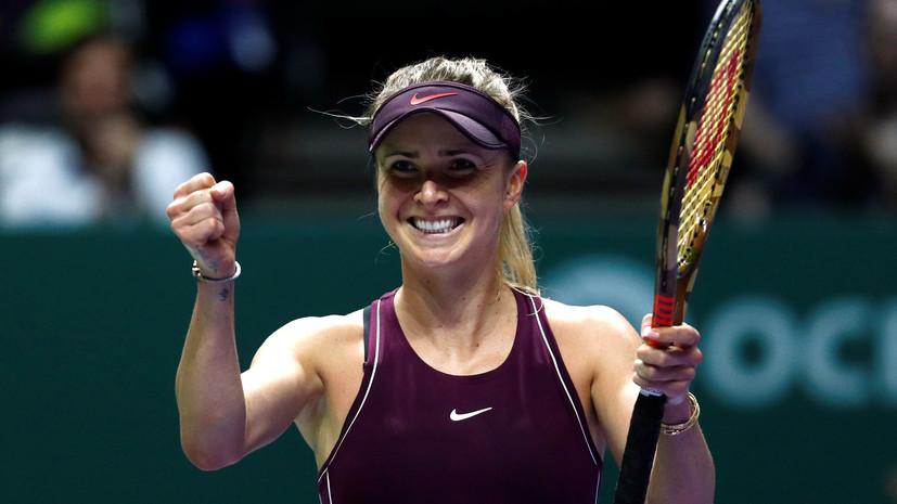 Теннисистка Элина Свитолина пробилась в третий раунд турнира с призовым фондом более 9 млн долларов