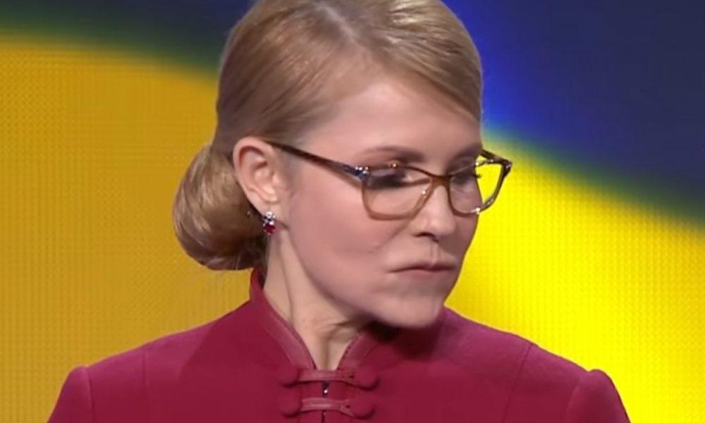Бигус «разнес» Тимошенко новым расследованием: предвыборный скандал с лидером «Батькивщины»