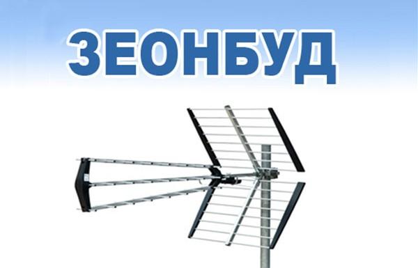 В Украине массово отключают телевидения: что случилось?