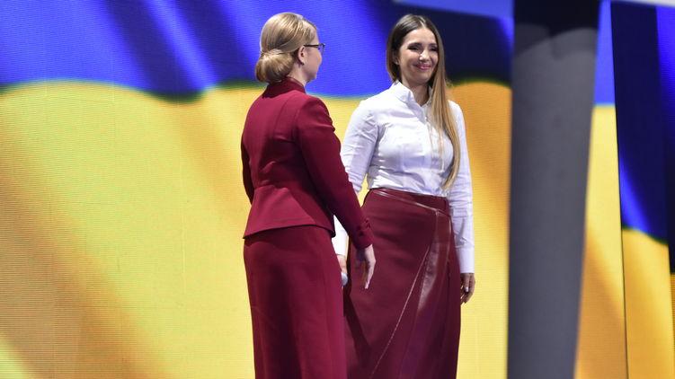 Пополнение в семействе Юлии Тимошенко: 58-летняя кандидатка в президенты станет бабушкой во второй раз