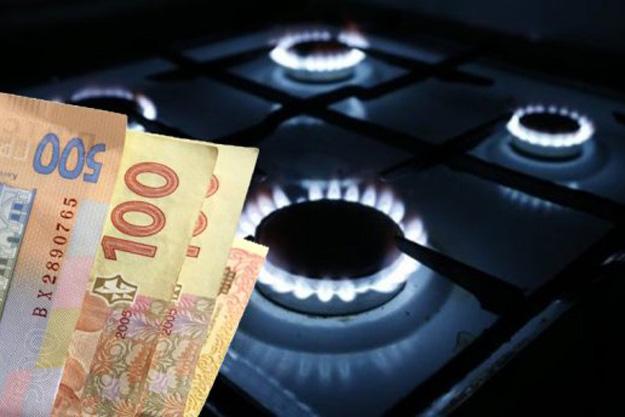 С 1 мая украинцам снизят цену на газ: в правительстве сделали важное заявление