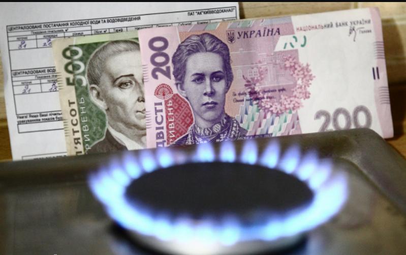 ЖЭКи окончательно уйдут в прошлое: С 1 мая на украинцев ждет революция в сфере жилищно-коммунальных услуг