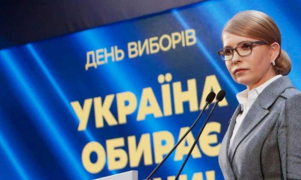 «Начнем объявлять»: Юлия Тимошенко сделала скандальное заявление о подсчете голосов