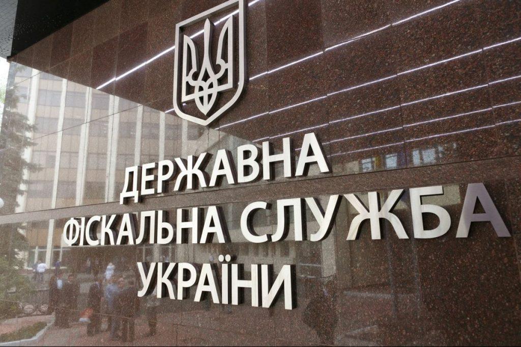 «Фамилия всем знакомая»: Избран новый председатель налоговой службы