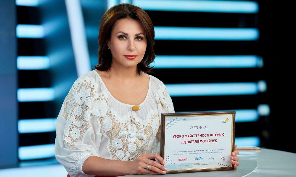 «Не люблю манипуляций на крови»: Мосейчук сделала громкое признание из-за скандального выступления на шоу «Право на власть»