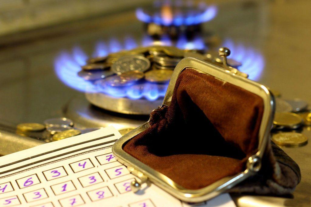 «Тарифные качели»: С 1 мая для украинцев вырастет цена на газ