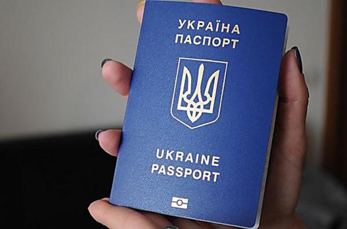 Оформить паспорт украинцам станет дороже: когда и на сколько вырастут цены