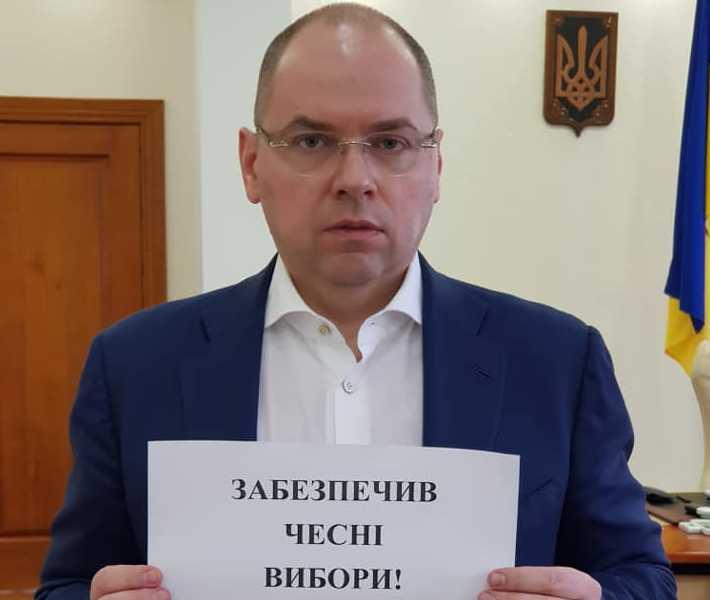Обеспечил честные выборы! Отстраненный? Руководитель Одесской области устроил «бунт» против Порошенко