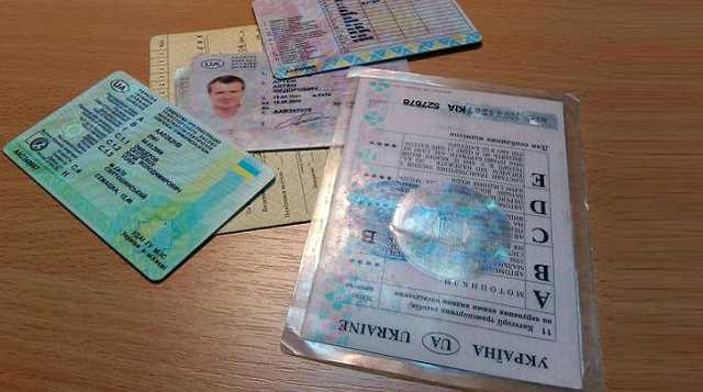 Сдать на права будет не так уж и легко: В Украине изменились правила выдачи водительского удостоверения