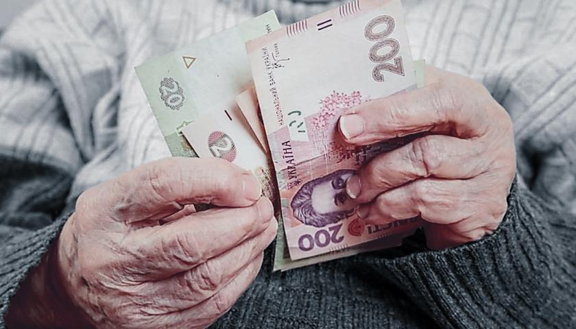 «Бонус от государства»: Украинцам один раз в год будут платить дополнительную пенсию
