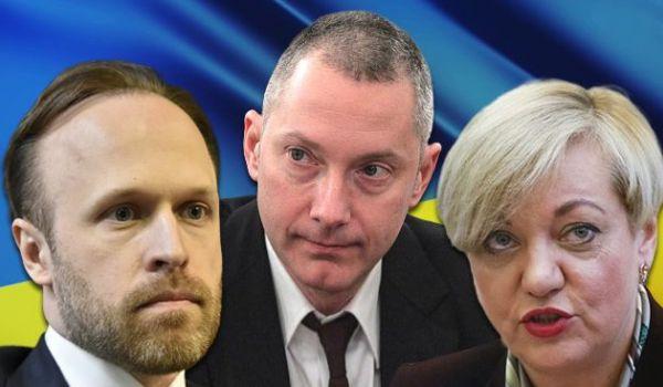 «Дело Курченко»: ГПУ вызывает Ложкина, Гонтареву и Филатова для вручения подозрений