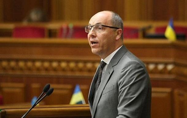 «Пришло время завершить эпоху беззакония»: В Верховной Раде начали сбор подписей за отставку Андрея Парубия