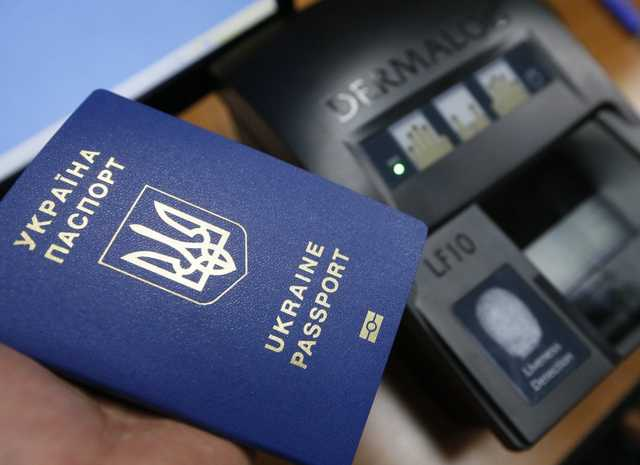 «Уже действует!»: В Украине перестали выдавать биометрические документы. Что нужно знать