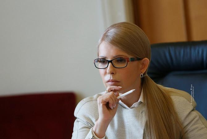 «Я увидела унижение украинского государства»: Тимошенко записала видеообращение к Зеленскому и Порошенко