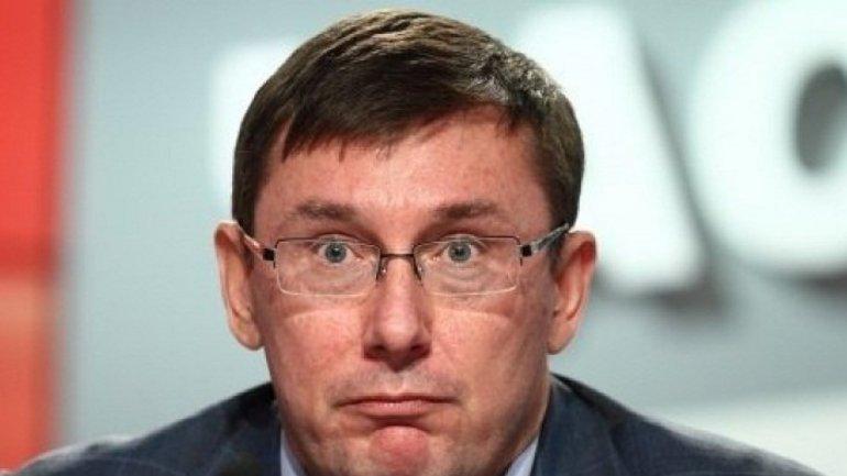 Настрадались от Луценко! Эксперт разнес своим заявлением действующего генпрокурора