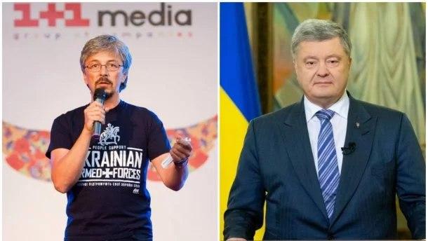 Моральный вред в размере 1 млн грн: Группа 1+1 медиа подала иск к президенту Петру Порошенко