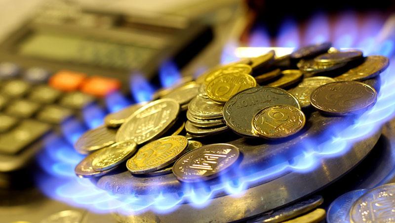 Цены снизили! С 1 апреля в Украине изменились тарифы на газ