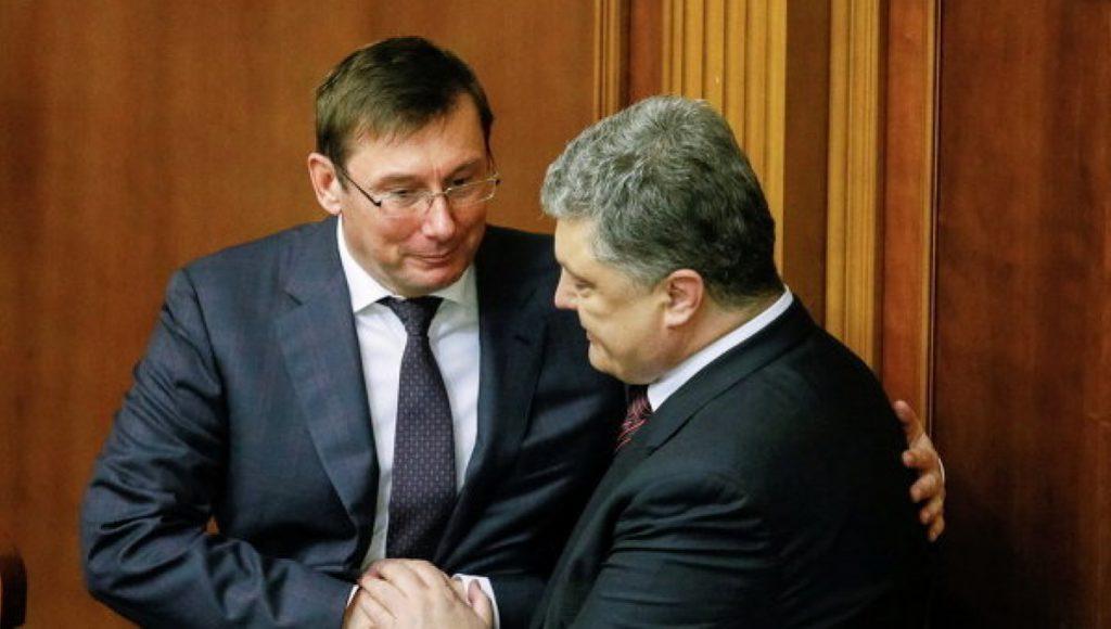 «Нужны деньги на новую партию Порошенко»: Луценко и его заместители «тормозят» расследование резонансных дел
