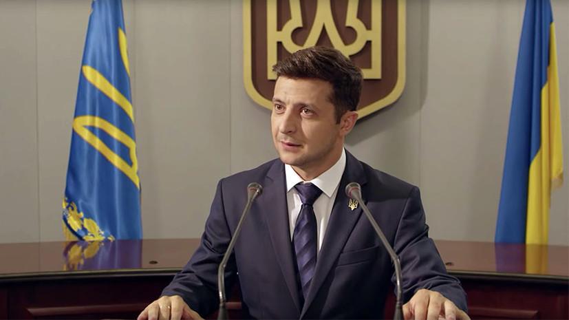 Языковой вопрос в Украине: стало известно о позиции Владимира Зеленского