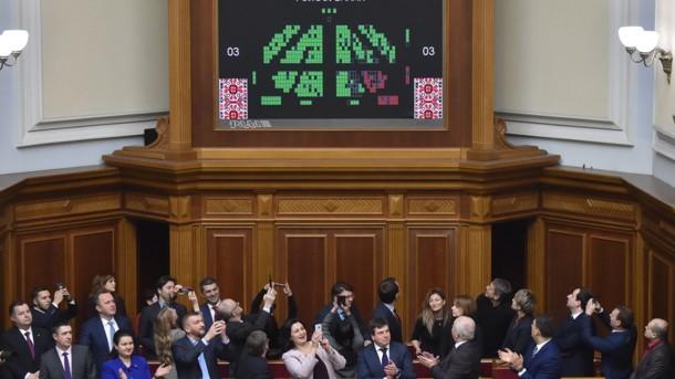 Парламент принял проведения сессии ПА НАТО в Украине