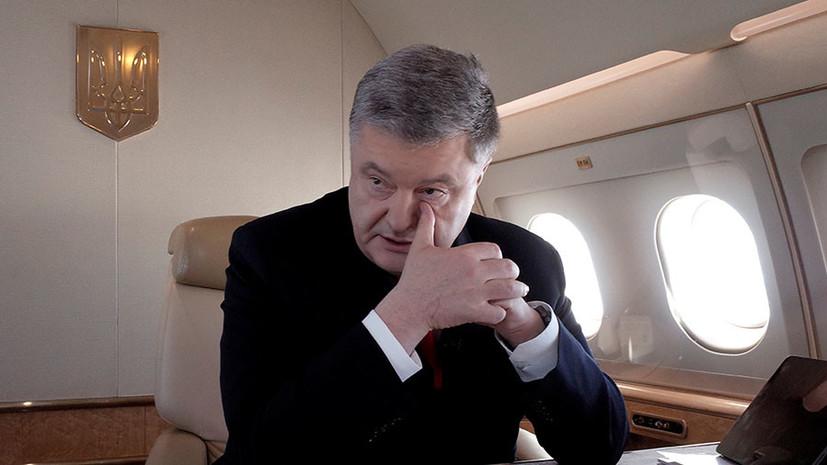 «Давил на суды, руководил судами и платил судьям»: Одиозный нардеп сделал сенсационное заявление о Порошенко