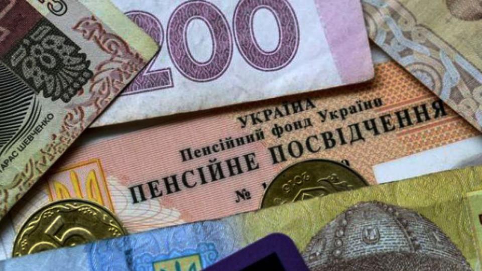«Вырастут почти вдвое»: В Украине анонсировали новое повышение пенсий. Однако повезет не всем