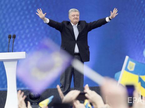 Зеленский не явился на дебаты с Порошенко на «Суспильном»