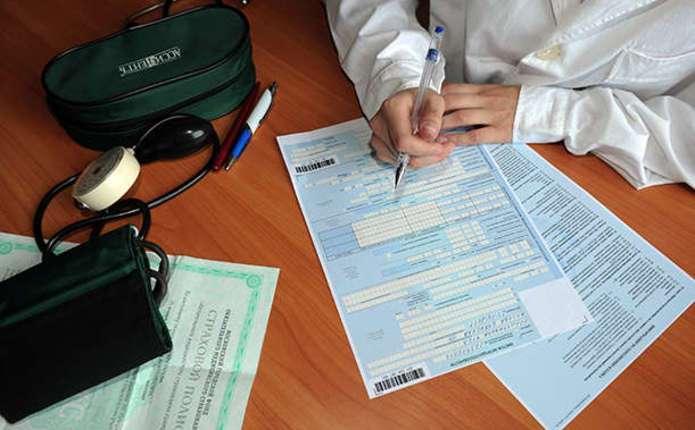 В Украине приостановили выплату больничных. Что происходит?