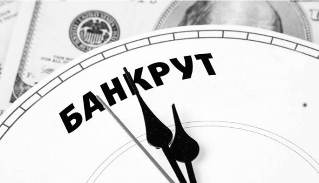 Задолжал за комуналку или кредит – банкрот! К чему готовит украинцев новый скандальный закон?